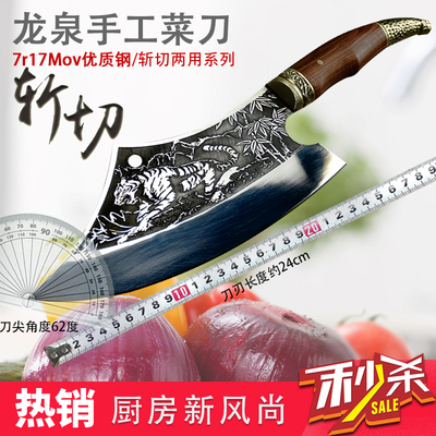 Longquan chopper kitchen knife household bone chopper